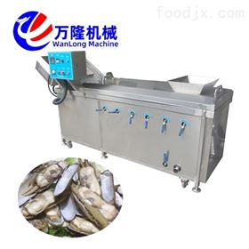 PT-25多功能辣椒烫煮机可加工定制 水煮线设备