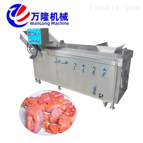 机械厂不锈钢杏鲍菇鹅肠萝卜漂烫机
