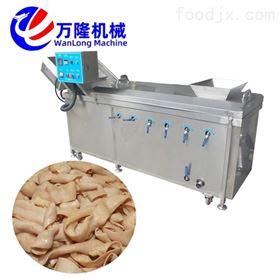 PT-22多用途小鱼藕片辣椒蒸煮机加工设备