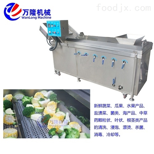 全自动橄榄菜蔬菜小龙虾款式齐全蒸煮机