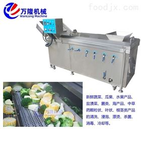 PT-25凈菜加工設備 雞爪殺青預煮機 漂燙機定制