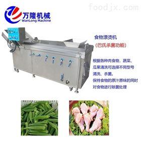 PT-22机械厂生产排骨鸡胸肉鱼块蒸煮机