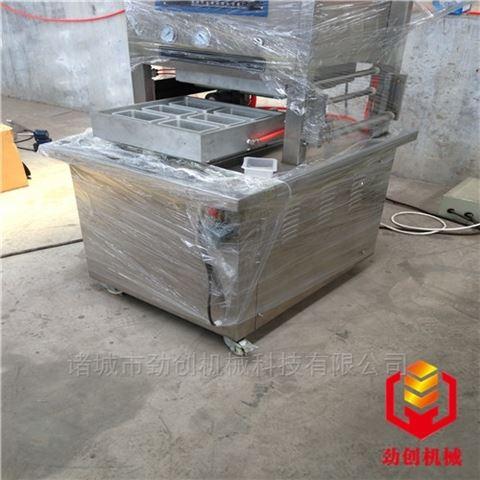 气调保鲜真空包装机盒式充氮气包装设备