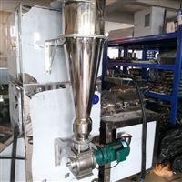CWJZ-30超细茶叶粉碎机新款贝壳粒打粉机