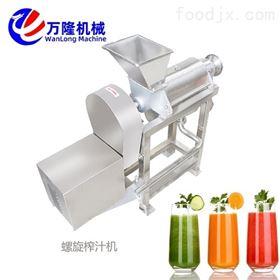 ZZ-500食品加工中心用芦笋螺旋榨汁机小型干榨设备