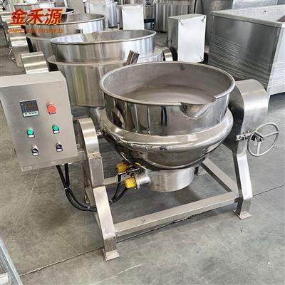 JHYJ-600L不锈钢电加热导热油夹层锅产量大