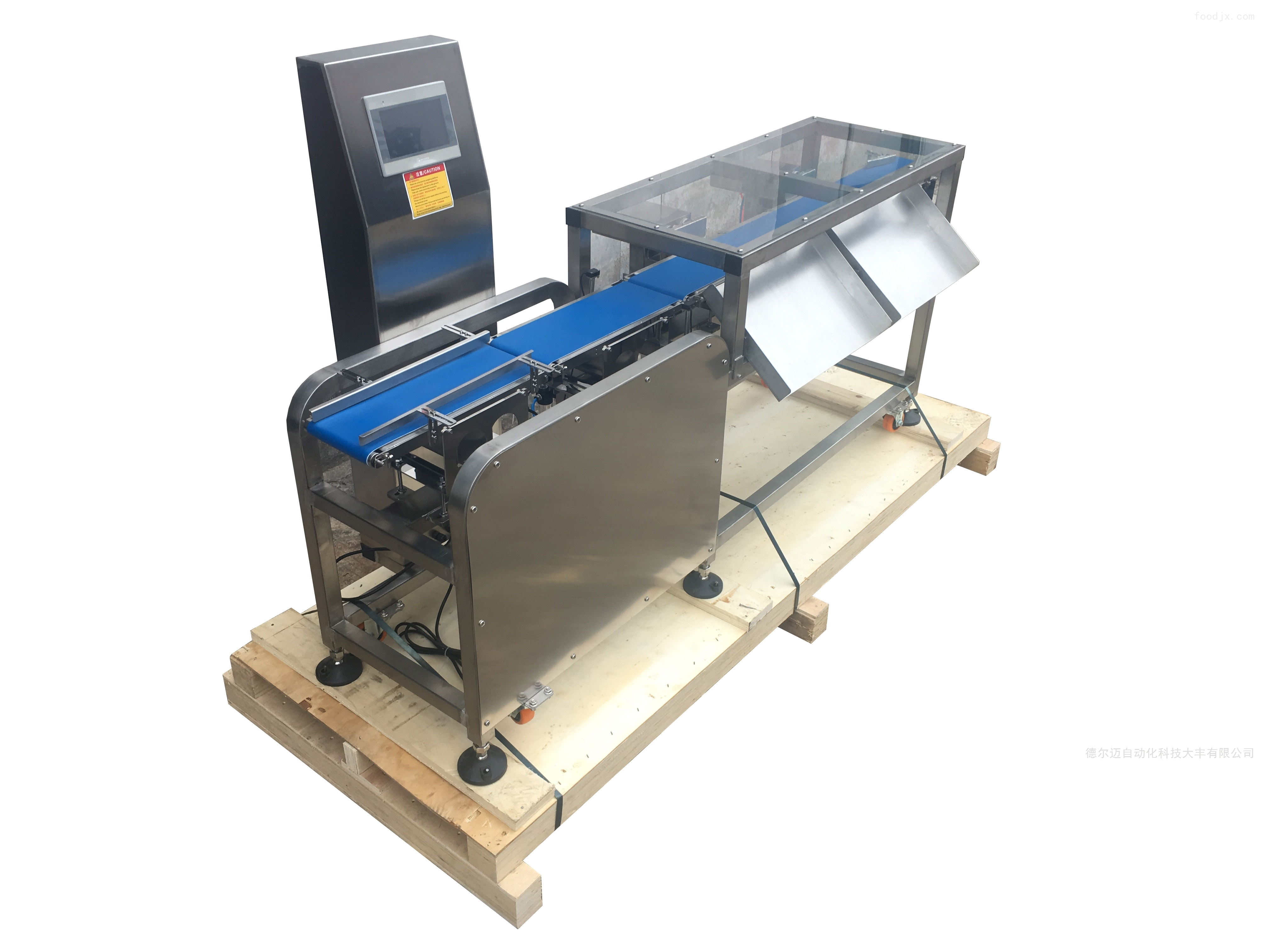重量選別機專業生產食品重量分級