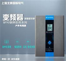 丹伏伺恒压供水背负式变◆频器全中文钢甲→防雨
