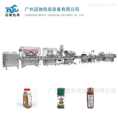调味品粉料灌装机