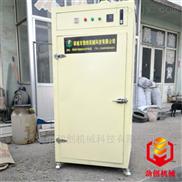 智能空气能、热泵烘干机