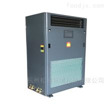 IDC機房制冷節能恒溫除濕系統除濕解決方案