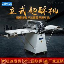 廣州正麥650立式起酥機廠家直銷