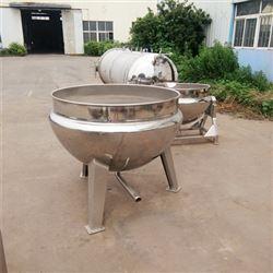 火锅底料炒锅夹层锅