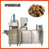QZD800软磷脂颗粒机卵磷脂压块机宠物保健食品机