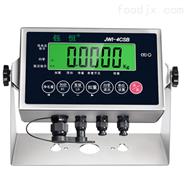 JWI-4CSB钰恒电子不锈钢显示仪表