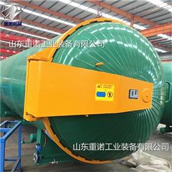 ZN-1000金针菇菌棒高温高压灭菌器杀菌锅炉