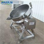 電加熱食堂炒菜鍋