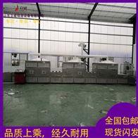 LW-20HMV大型黑水虻烘干设备