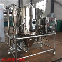 大蒜水陶瓷粉烘干机高速离心喷雾干燥机