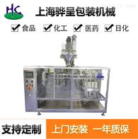210GN贵州兽药粉末袋装包装机生产线-上海骅呈