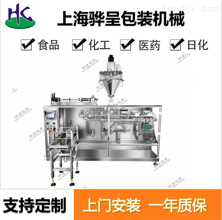 上海骅呈全自动兽药分装机,GMP兽药包装机,兽药散剂包装机