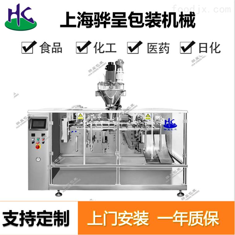上海骅呈兽药兽药包装机,兽药颗粒包装机,全自动兽药分装机