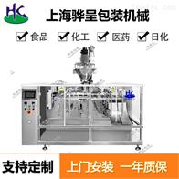 上海210GN水平式兽药包装机