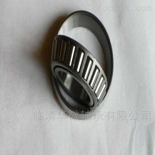 临清华微轴承生产圆锥滚子轴承
