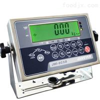 JWWI-8CSB钰恒电子不锈钢仪表显示器