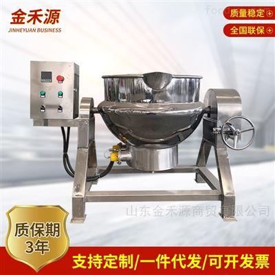 JHY300L蒸汽锅蒸煮锅夹层锅的维护保养