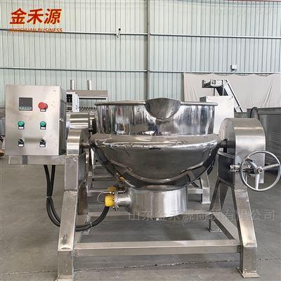 JHY400L厂家促销不锈钢夹层锅可定制