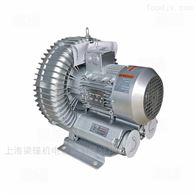 2QB 410-SHH36雕刻机吸附抽真空漩涡气泵