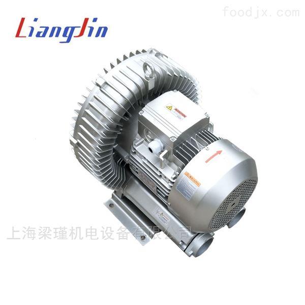 供應220v單相1.1KW高壓鼓風機
