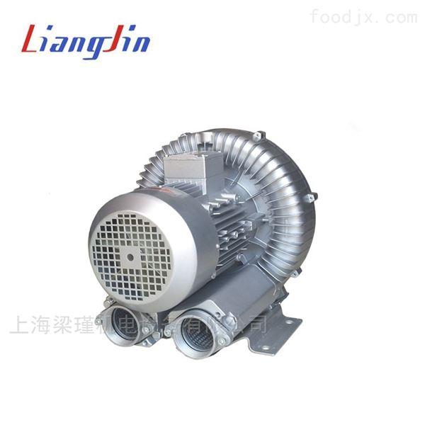 高压鼓风机2QB 210-SAH16