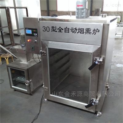 JHY50L香肠烟熏炉