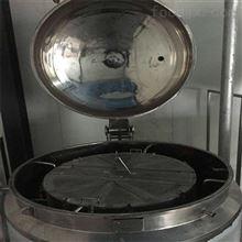 蒸煮锅的应用