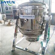 200L蒸汽負壓蒸煮鍋