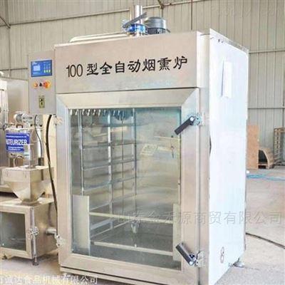 JHY100L烤鸡用全自动烟熏炉设备