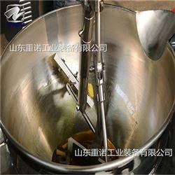 全自动豆沙搅拌夹层锅行星搅拌炒锅