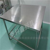 成都厨具厂设备不锈钢工作台