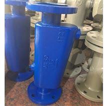 三精CF41法蘭汽水分離器碳鋼