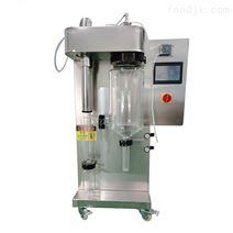 供应实验室小型低温�喷雾干燥机制造商
