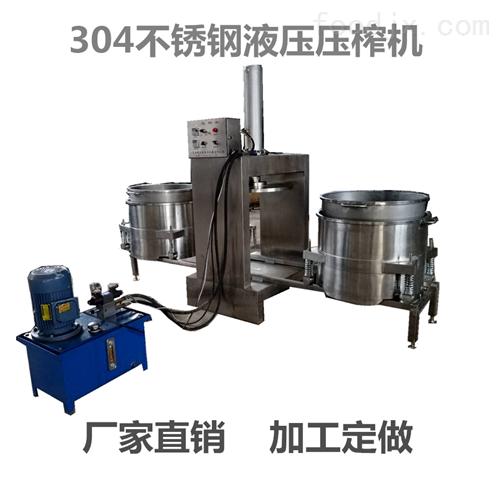 火锅底料液压压榨机