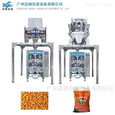 大米颗粒称重包装机