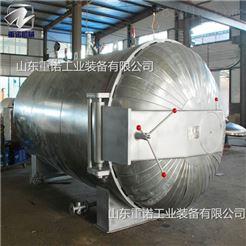 ZN-1200电加热小型雨鞋硫化罐