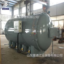 ZN-1200河北蒸汽胶辊橡胶硫化罐