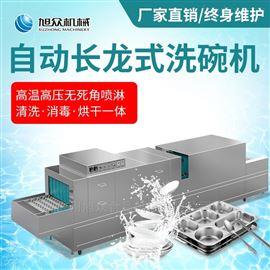 XZ-6200全自动商用清洗烘干消毒一体长龙式洗碗机