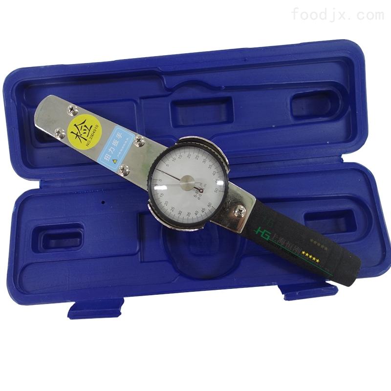 表盘式公斤指针测力扳手 0-600公斤表盘式指针测扭力公斤扳手