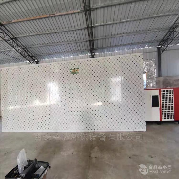葛根烘干设备空气能干燥机