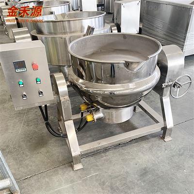 JHY300L300升蒸煮锅夹层锅厂家报价